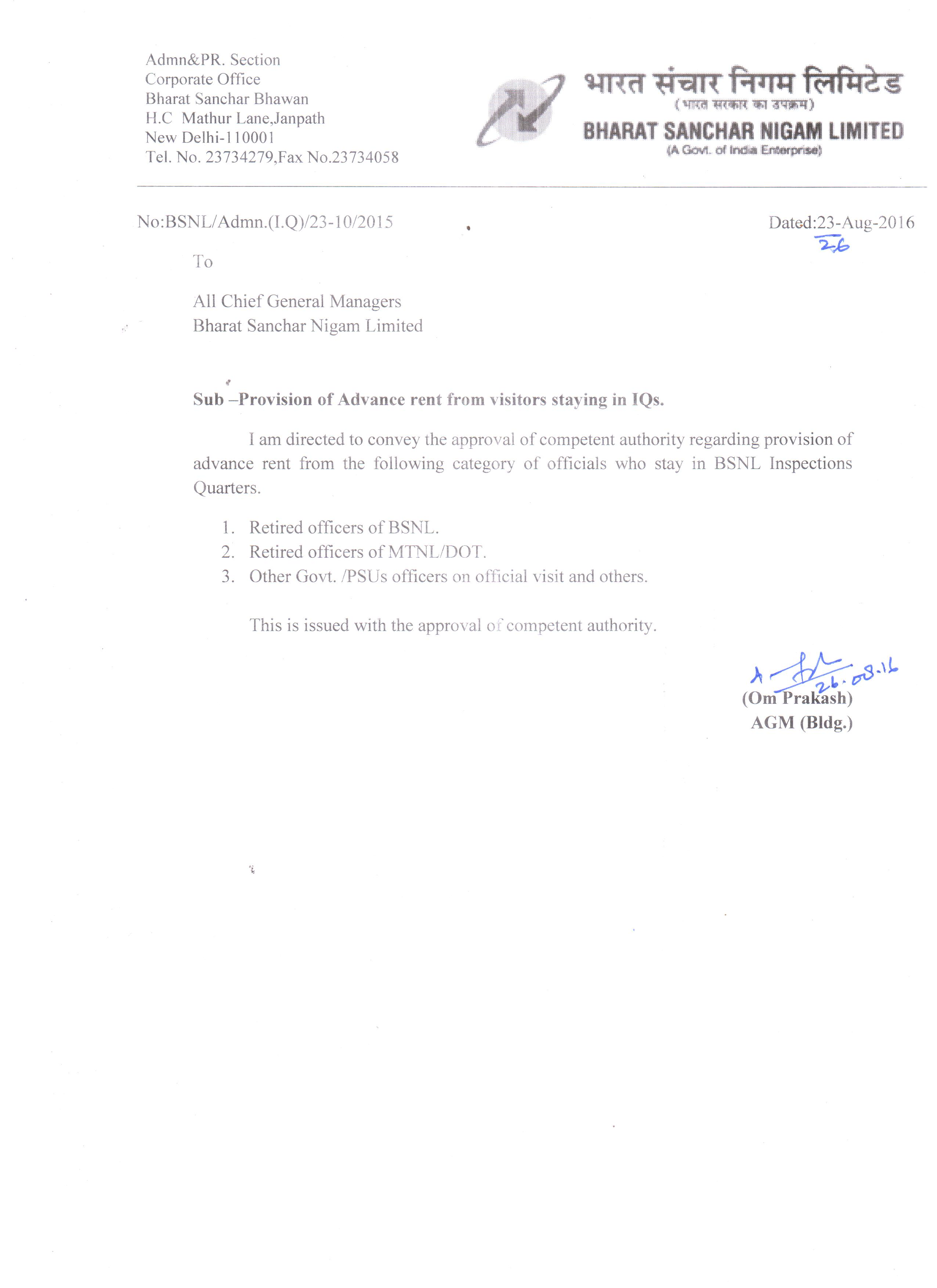 national federation of telecom employees iq20advance26082016 index01012015html tsm administration cover letter tsm administration cover letter - Tsm Administration Sample Resume